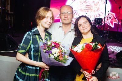 Конкурс Maximilian's band. Второй отборочный тур, 29 августа 2018 - Ресторан «Максимилианс» Екатеринбург - 40