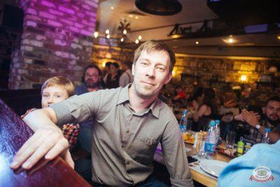Конкурс Maximilian's band. Второй отборочный тур, 29 августа 2018 - Ресторан «Максимилианс» Екатеринбург - 47