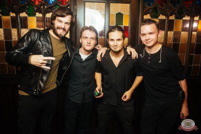 Конкурс Maximilian's band. Второй отборочный тур, 29 августа 2018 - Ресторан «Максимилианс» Екатеринбург - 49