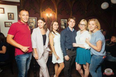 Конкурс Maximilian's band. Второй отборочный тур, 29 августа 2018 - Ресторан «Максимилианс» Екатеринбург - 51
