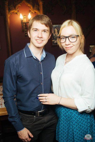 Конкурс Maximilian's band. Второй отборочный тур, 29 августа 2018 - Ресторан «Максимилианс» Екатеринбург - 53