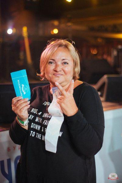 Финал акции «Билеты в лето», 30 августа 2018 - Ресторан «Максимилианс» Екатеринбург - 10