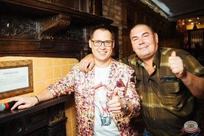 Финал акции «Билеты в лето», 30 августа 2018 - Ресторан «Максимилианс» Екатеринбург - 11