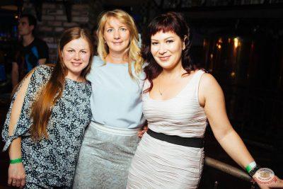 Финал акции «Билеты в лето», 30 августа 2018 - Ресторан «Максимилианс» Екатеринбург - 13