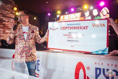Финал акции «Билеты в лето», 30 августа 2018 - Ресторан «Максимилианс» Екатеринбург - 14