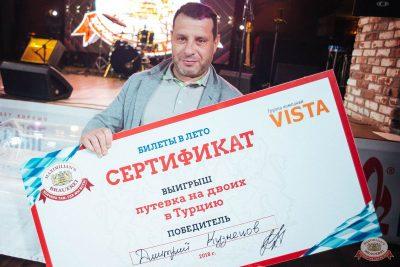Финал акции «Билеты в лето», 30 августа 2018 - Ресторан «Максимилианс» Екатеринбург - 15