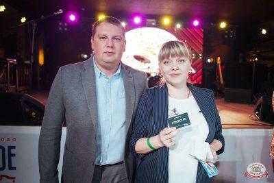 Финал акции «Билеты в лето», 30 августа 2018 - Ресторан «Максимилианс» Екатеринбург - 16