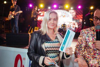 Финал акции «Билеты в лето», 30 августа 2018 - Ресторан «Максимилианс» Екатеринбург - 18