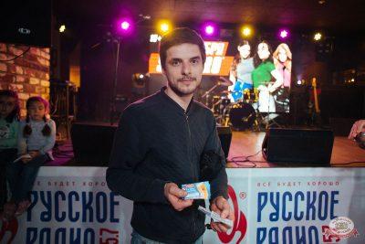 Финал акции «Билеты в лето», 30 августа 2018 - Ресторан «Максимилианс» Екатеринбург - 2
