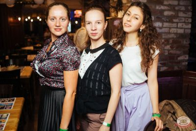 Финал акции «Билеты в лето», 30 августа 2018 - Ресторан «Максимилианс» Екатеринбург - 24