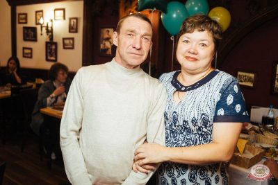 Финал акции «Билеты в лето», 30 августа 2018 - Ресторан «Максимилианс» Екатеринбург - 27