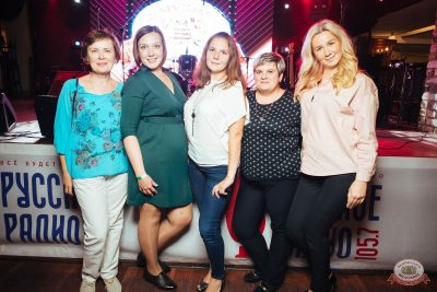 Финал акции «Билеты в лето», 30 августа 2018 - Ресторан «Максимилианс» Екатеринбург - 28