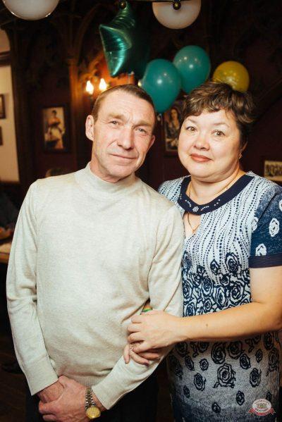 Финал акции «Билеты в лето», 30 августа 2018 - Ресторан «Максимилианс» Екатеринбург - 30