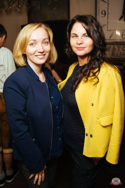 Финал акции «Билеты в лето», 30 августа 2018 - Ресторан «Максимилианс» Екатеринбург - 32
