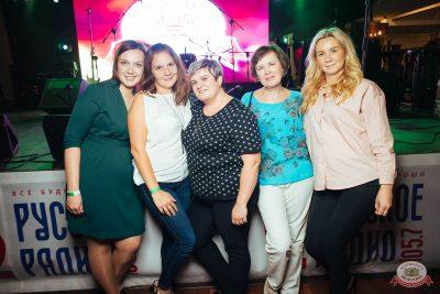 Финал акции «Билеты в лето», 30 августа 2018 - Ресторан «Максимилианс» Екатеринбург - 33
