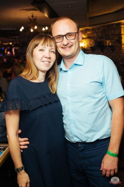 Финал акции «Билеты в лето», 30 августа 2018 - Ресторан «Максимилианс» Екатеринбург - 36