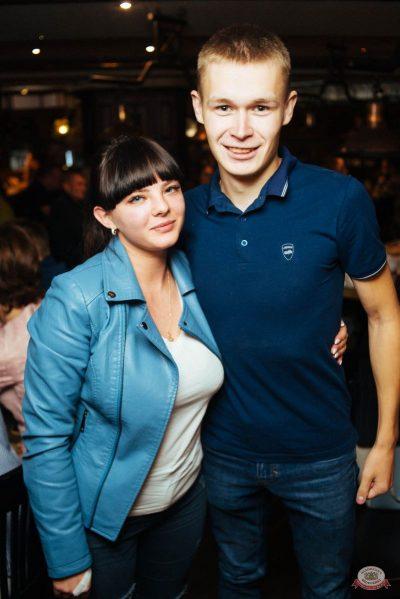 Финал акции «Билеты в лето», 30 августа 2018 - Ресторан «Максимилианс» Екатеринбург - 37