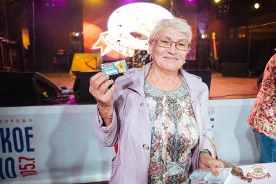 Финал акции «Билеты в лето», 30 августа 2018 - Ресторан «Максимилианс» Екатеринбург - 4