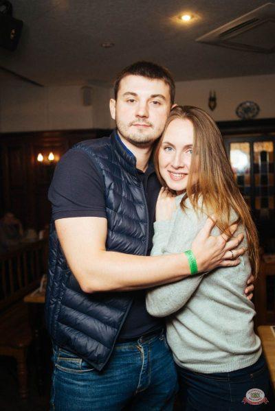 Финал акции «Билеты в лето», 30 августа 2018 - Ресторан «Максимилианс» Екатеринбург - 40