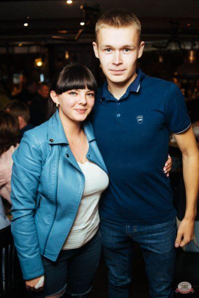 Финал акции «Билеты в лето», 30 августа 2018 - Ресторан «Максимилианс» Екатеринбург - 41