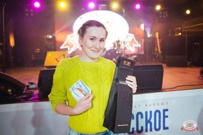 Финал акции «Билеты в лето», 30 августа 2018 - Ресторан «Максимилианс» Екатеринбург - 5