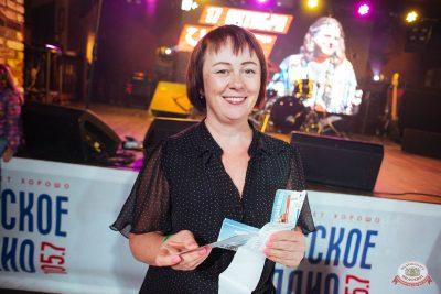 Финал акции «Билеты в лето», 30 августа 2018 - Ресторан «Максимилианс» Екатеринбург - 6