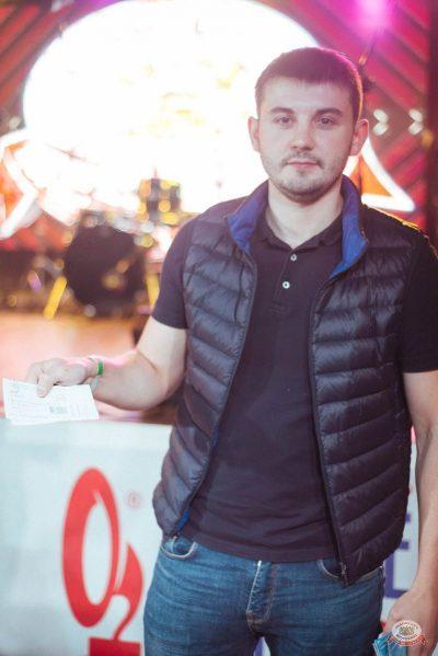 Финал акции «Билеты в лето», 30 августа 2018 - Ресторан «Максимилианс» Екатеринбург - 8