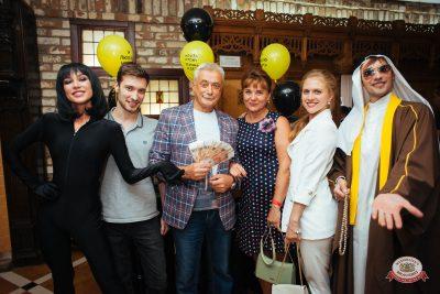 День работника нефтегазовой промышленности, 31 августа 2018 - Ресторан «Максимилианс» Екатеринбург - 0002