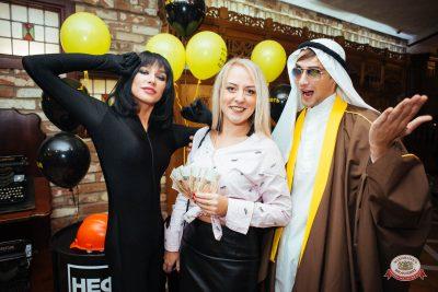 День работника нефтегазовой промышленности, 31 августа 2018 - Ресторан «Максимилианс» Екатеринбург - 0006