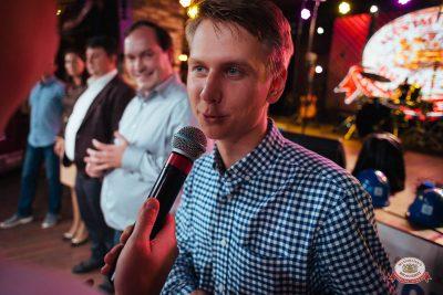 День работника нефтегазовой промышленности, 31 августа 2018 - Ресторан «Максимилианс» Екатеринбург - 0012