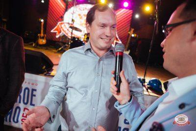 День работника нефтегазовой промышленности, 31 августа 2018 - Ресторан «Максимилианс» Екатеринбург - 0013