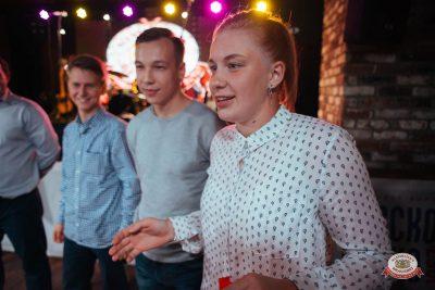 День работника нефтегазовой промышленности, 31 августа 2018 - Ресторан «Максимилианс» Екатеринбург - 0014