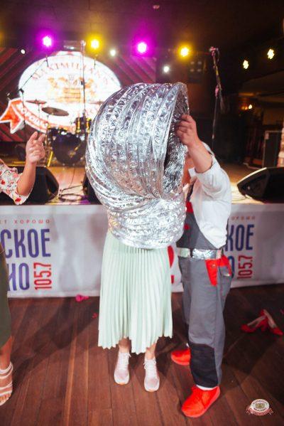 День работника нефтегазовой промышленности, 31 августа 2018 - Ресторан «Максимилианс» Екатеринбург - 0020