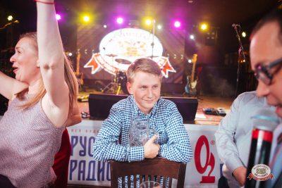 День работника нефтегазовой промышленности, 31 августа 2018 - Ресторан «Максимилианс» Екатеринбург - 0029