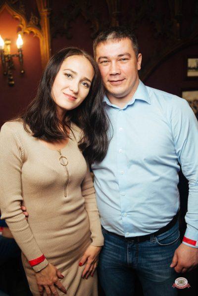 День работника нефтегазовой промышленности, 31 августа 2018 - Ресторан «Максимилианс» Екатеринбург - 0036