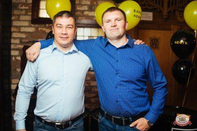 День работника нефтегазовой промышленности, 31 августа 2018 - Ресторан «Максимилианс» Екатеринбург - 0048