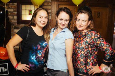 День работника нефтегазовой промышленности, 31 августа 2018 - Ресторан «Максимилианс» Екатеринбург - 0049