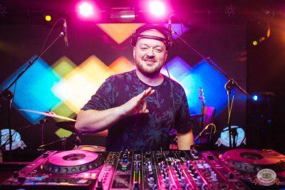 «Дыхание ночи»: DJ Lil'M, 1 сентября 2018 - Ресторан «Максимилианс» Екатеринбург - 1
