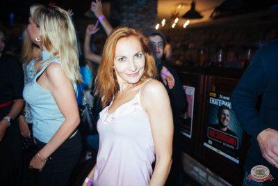 «Дыхание ночи»: DJ Lil'M, 1 сентября 2018 - Ресторан «Максимилианс» Екатеринбург - 12