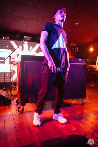 «Дыхание ночи»: DJ Lil'M, 1 сентября 2018 - Ресторан «Максимилианс» Екатеринбург - 15