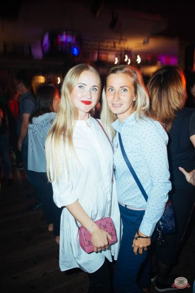 «Дыхание ночи»: DJ Lil'M, 1 сентября 2018 - Ресторан «Максимилианс» Екатеринбург - 19