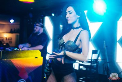 «Дыхание ночи»: DJ Lil'M, 1 сентября 2018 - Ресторан «Максимилианс» Екатеринбург - 2