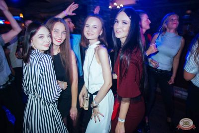 «Дыхание ночи»: DJ Lil'M, 1 сентября 2018 - Ресторан «Максимилианс» Екатеринбург - 21