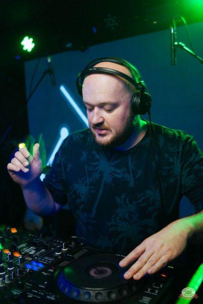 «Дыхание ночи»: DJ Lil'M, 1 сентября 2018 - Ресторан «Максимилианс» Екатеринбург - 3