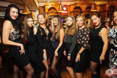 «Дыхание ночи»: DJ Lil'M, 1 сентября 2018 - Ресторан «Максимилианс» Екатеринбург - 34