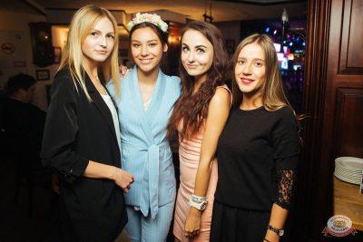 «Дыхание ночи»: DJ Lil'M, 1 сентября 2018 - Ресторан «Максимилианс» Екатеринбург - 39
