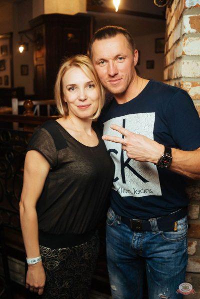 «Дыхание ночи»: DJ Lil'M, 1 сентября 2018 - Ресторан «Максимилианс» Екатеринбург - 40