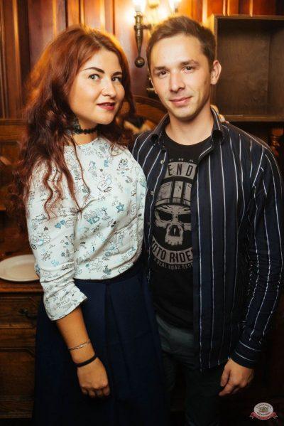 «Дыхание ночи»: DJ Lil'M, 1 сентября 2018 - Ресторан «Максимилианс» Екатеринбург - 52