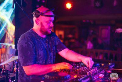 «Дыхание ночи»: DJ Lil'M, 1 сентября 2018 - Ресторан «Максимилианс» Екатеринбург - 6