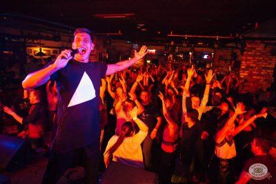 «Дыхание ночи»: DJ Lil'M, 1 сентября 2018 - Ресторан «Максимилианс» Екатеринбург - 7